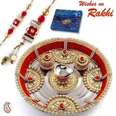 Up To 50% off on Rakhi With Gifts