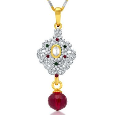 Sukkhi Creative Gold & Rhodium Plated Pendant Set - White & Golden - 4082PSKDV1250