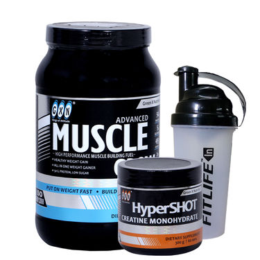 Gxn Advance Muscle Grow, 2 Lb ( 907Grms ) Chocolate + Gxn Hyper Shot 300g