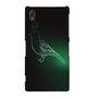 Snooky Digital Print Hard Back Cover For Sony Xperia Z2  Td11787