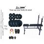 Protoner Weight Lifting Package 48 Kgs + 5 ft. Straight+ 3 ft. Curl Rod + Inc/Dec/Flat 3 In 1 Bench