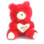Teddy Bear 5 Feet - Red