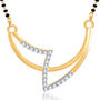 Sukkhi Gold Finished Mangalsutra Pendant - White & Golden - 117M400