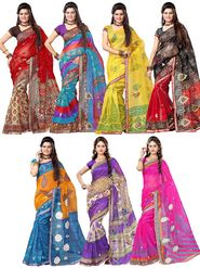 Combo of 7 Adah Fashions Supernet Printed Multicolor Sarees -ad12
