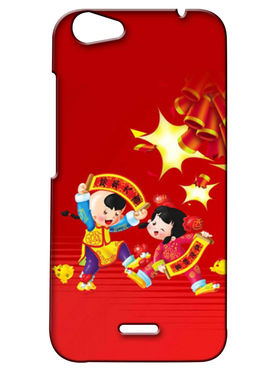Snooky Digital Print Hard Back Case Cover For Micromax Bolt Q338 - Mehroon