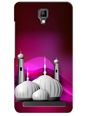 Snooky Digital Print Hard Back Case Cover For Micromax Bolt Q331 - Purple