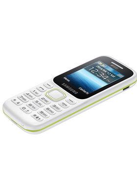 Samsung Guru Music 2 Dual Sim Phone - White