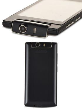 UNi 10.16 cm Triple SIM Rotating Camera TV Mobile