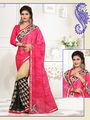 Viva N Diva Georgette  Embroidered Saree Anaisha-1006