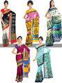 Extravagant Set of 5 Printed Bhagalpuri Net Jacquard Sarees (5BNJ1)