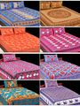 Utsav Collection 4 Double + 4 Single Bed Sheets with 12 Pillow Covers - New